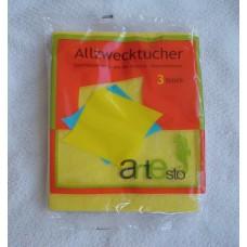 Кърпа за прах текстил 74х60см 3 броя Антесто