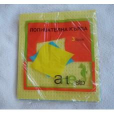 Попивателни кърпи /швамтух/ 20х18см 3 броя Антесто
