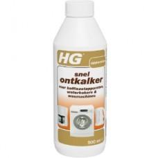 HG Отстраняване на котлен камък и варовик от електрически уреди 500мл