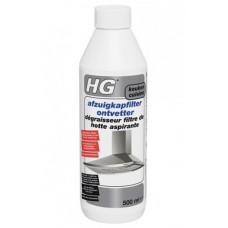 HG Обезмаслител за филтри на абсорбатор 500мл