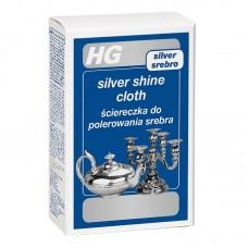 HG Кърпа за блясък на сребро
