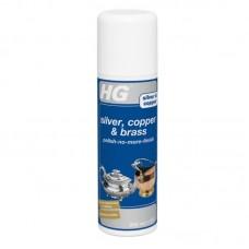 HG Предпазване от патина на сребро, мед и месинг 200мл