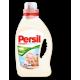 Персил експерт сензитив бебе гел за 20 пранета 1,46 литра