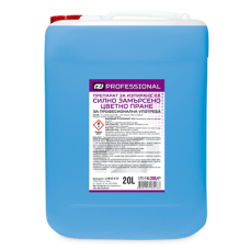 Изи препарат за силно замърсено пране 20л цветно