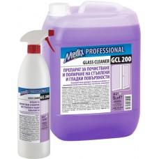 Медикс професионален препарата за стъкла и гладки повърхности Люляк 5 литра