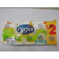 Тоалетна хартия Перфекс 3 пласта 8+2 рула Лайка